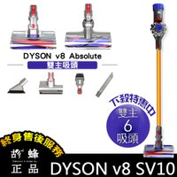 戴森Dyson到㊣胡蜂正品㊣ Dyson V8 Absolute 六吸頭版 雙主吸頭 HEPA sv09 sv10 v6  FLUFFY
