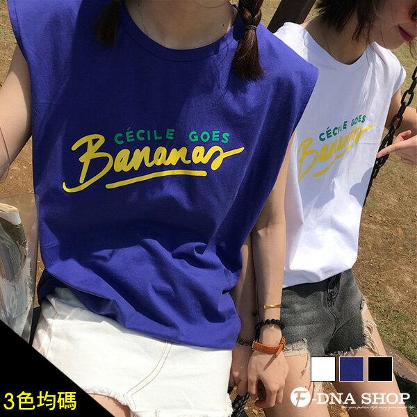 F-DNA★Bananna香蕉印花長版背心上衣(3色-均碼)【ET12702】