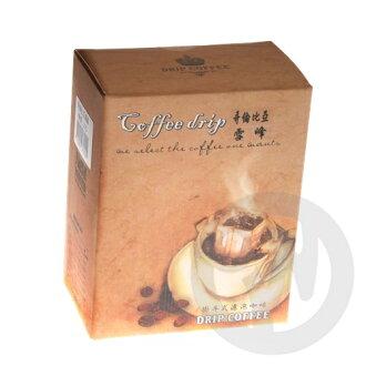 【Tourwoods】[博醫精品咖啡] 精選單品掛耳式沖泡咖啡~哥倫比亞雪峰 10包入(濾泡式咖啡/咖啡包/水果甜酸味/可可杏仁香/100%研磨/單品/左娃咖啡館)