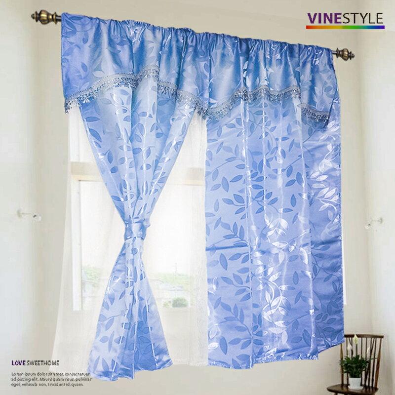 +銀葉月草雙層窗簾【寬150*高120cm】居家類最新暢銷改款+