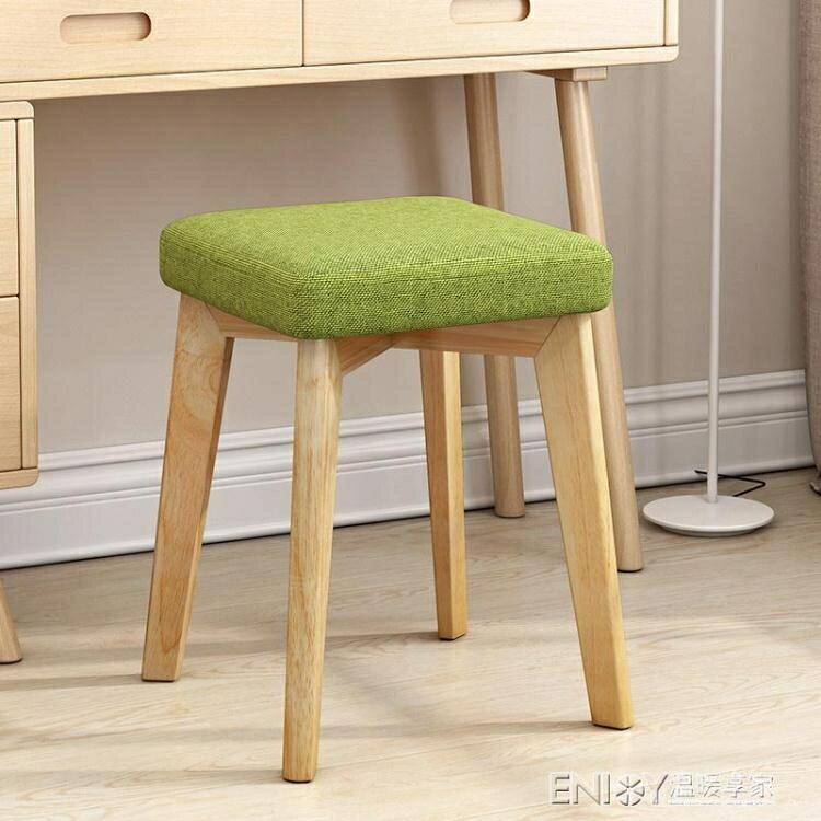 小方凳子時尚創意現代化妝簡約實木椅子家用餐凳成人布藝軟面矮凳 全館牛轉錢坤 新品開好運