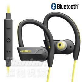 【曜德視聽】JABRA Sport Pace Wireless 黃 無線藍牙 防汗防雨運動型耳機 免持通話 ★免運★送收納盒+運動用品3選1★