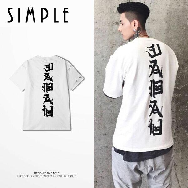 SIMPLE:★現貨★ins網紅16SS聯名惡靈系列短袖T恤男女tee【E008】SIMPLE