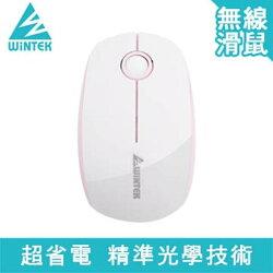 WiNTEK 文鎧 1500 筆電鼠 無線滑鼠 電腦滑鼠 PC滑鼠 電腦滑鼠【迪特軍】