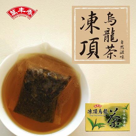 《萬年春》自然的滋味凍頂烏龍茶茶包2g*20入 / 盒 - 限時優惠好康折扣