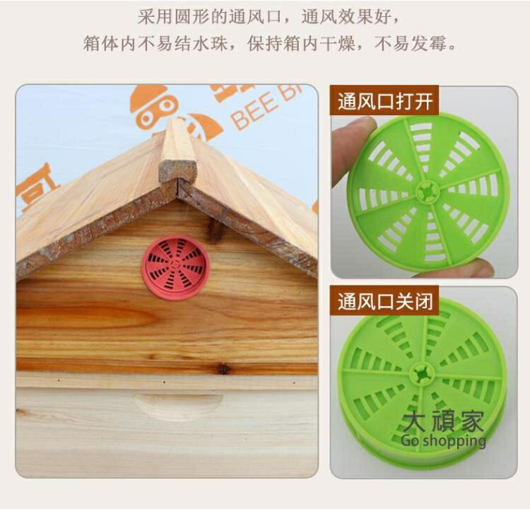蜜蜂箱 中蜂蜂箱標準十框新款斜頂誘蜂箱煮臘杉木土蜂雙王蜜蜂箱養蜂工具T