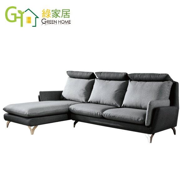 【綠家居】路西斯時尚灰耐磨皮革L型沙發(左&右二向可選)