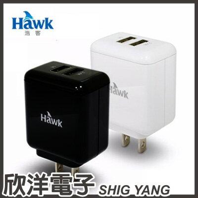 ※ 欣洋電子 ※Hawk 3.4A 雙USB 極速 平板、手機充電器 (01-HUT935R)黑、白兩色顏色隨機出貨 可自訂喜好順序