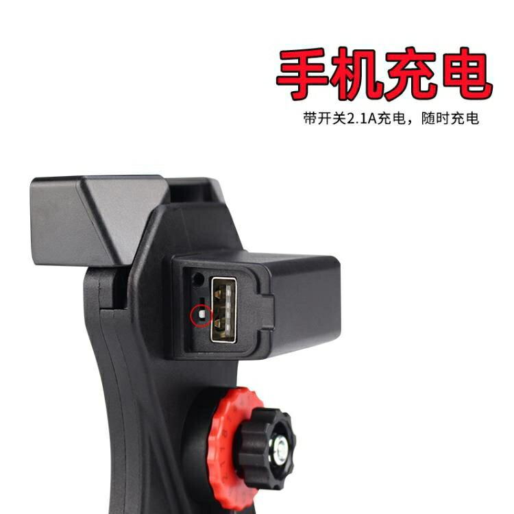 機車手機支架 USB充電踏板電動摩托車手機支架帶防震防水自行車手機導航【極速出貨限時82折】