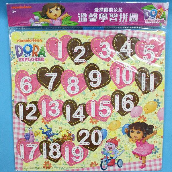 朵拉拼圖(數字) 100片拼圖 DA-009L 幼兒卡通拼圖(大方形/加厚)MIT製/一個入{促120}~正版授權~
