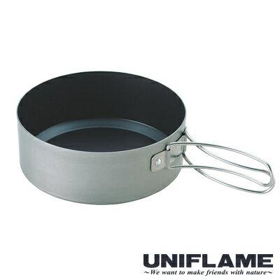 ├登山樂┤日本UNIFLAME深型不沾煎鍋17cm附袋#U667606