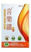 喜樂纖膠囊 30粒/盒◆德瑞健康家◆ 0