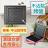 【日本伊瑪三明治機】鬆餅機 熱壓吐司機 土司機 三明治機 吐司機 麵包機 烤麵包機 帕尼尼機 點心機 烤土司機 烤肉架 烤肉機【AB235】 3