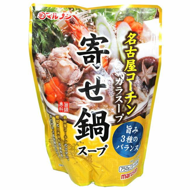 丸三愛火鍋高湯-什錦海鮮鍋