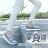 BONJOUR☆零負擔!4D彈力網布超輕量健走鞋AIR MESH【ZB0340】6色 0