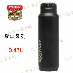 【露營趣】中和安坑 Stanley 1002285 0.47L 登山系列 真空保溫瓶 不鏽鋼保溫瓶 保溫水壺 熱水瓶