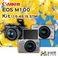 Canon數位單眼相機推薦到下單前請先詢問【和信嘉】Canon EOS M100 Kit (15-45 IS STM) 單鏡組 台灣彩虹先進公司貨 原廠保固一年就在和信嘉數位科技推薦Canon數位單眼相機