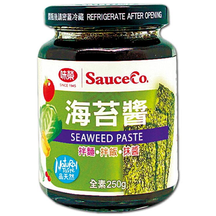 【味榮】海苔醬250g - 限時優惠好康折扣