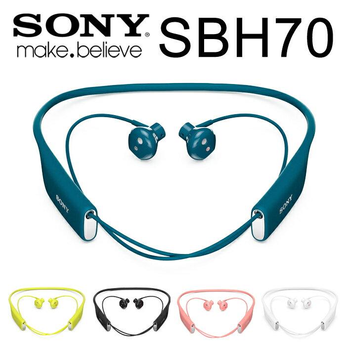 【現貨】神腦代理 SONY 無線藍芽耳機 SBH70 立體聲防水頸掛式藍牙耳機 掛頸式 IP57防塵防水 耳塞式耳機