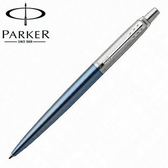 【派克PARKER】喬特系列赤爾夕香橙原子筆P1979551支