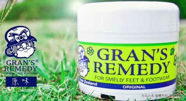 <br/><br/>  [ Gran&#x27;s Remedy ] 紐西蘭神奇除腳臭粉 原味<br/><br/>