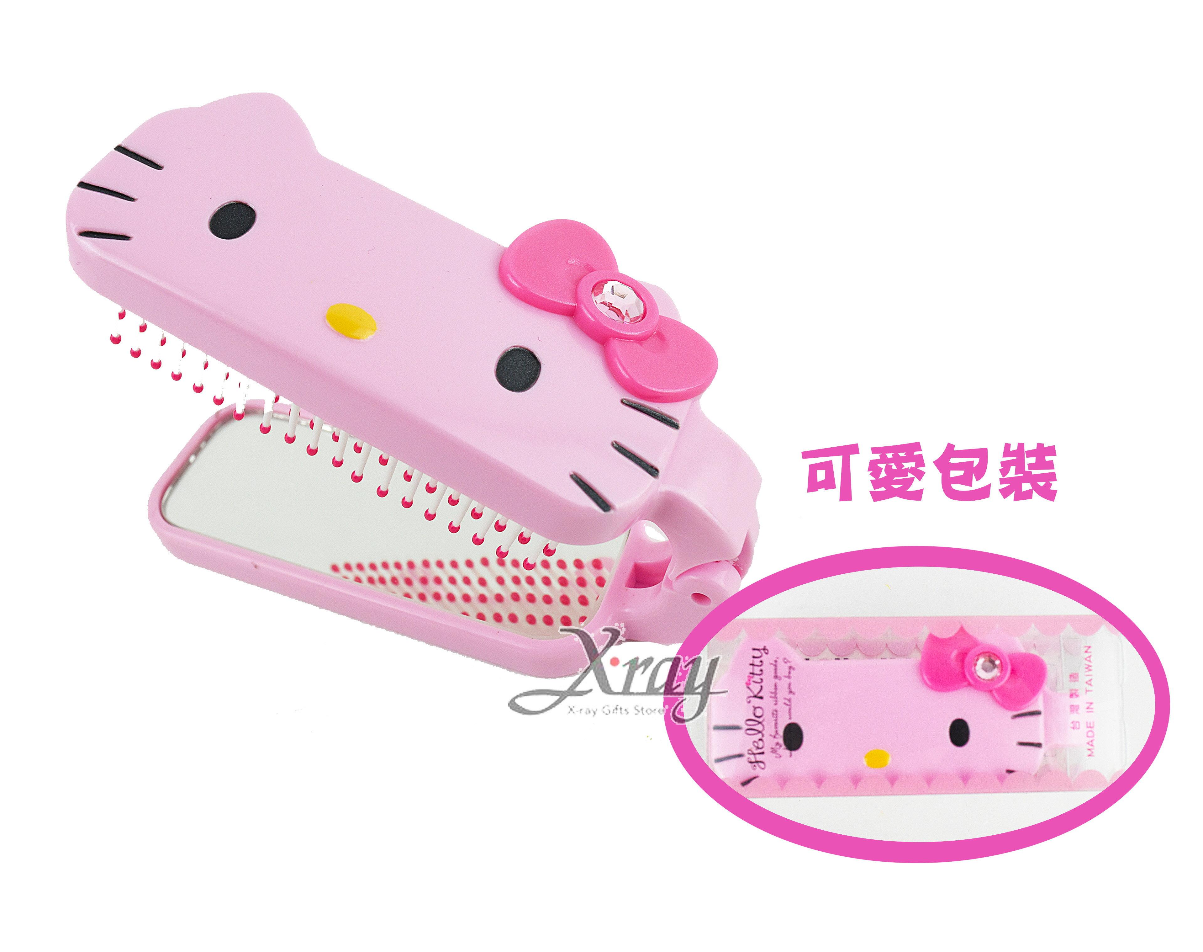 X射線【C273100】Hello Kitty 鏡梳組-方臉,鏡子/健康按摩梳/氣囊梳子/氣墊梳子/隨身鏡/方鏡/立鏡/化妝鏡/摺疊鏡/摺疊梳