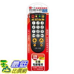 [106玉山最低比價網] PX大通 有線電視萬用+TV學習二合一遙控器 CR-100