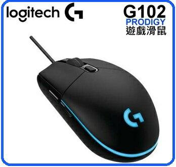 Logitech 羅技 G102 PRODIGY 有線遊戲滑鼠