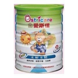 '121妇婴用品馆'金爱斯佳无麸质水解米精700g(5罐,再赠1罐)共6罐