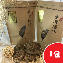 【金讚屋】季節限定─南投魚池頂級黑早冬菇香菇─ 單包  中朵60g