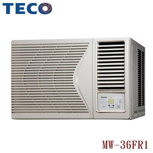 『家用冷氣好禮七選一』【TECO東元】6-8坪定頻右吹窗型冷氣MW36FR1【三井3C】