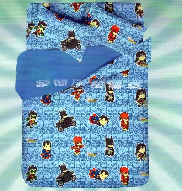 *華閣床墊寢具暢貨批發中心*《超人蝙蝠俠正義聯盟》雙人床包組【床包+枕套*2】  台灣三麗鷗授權 MIT