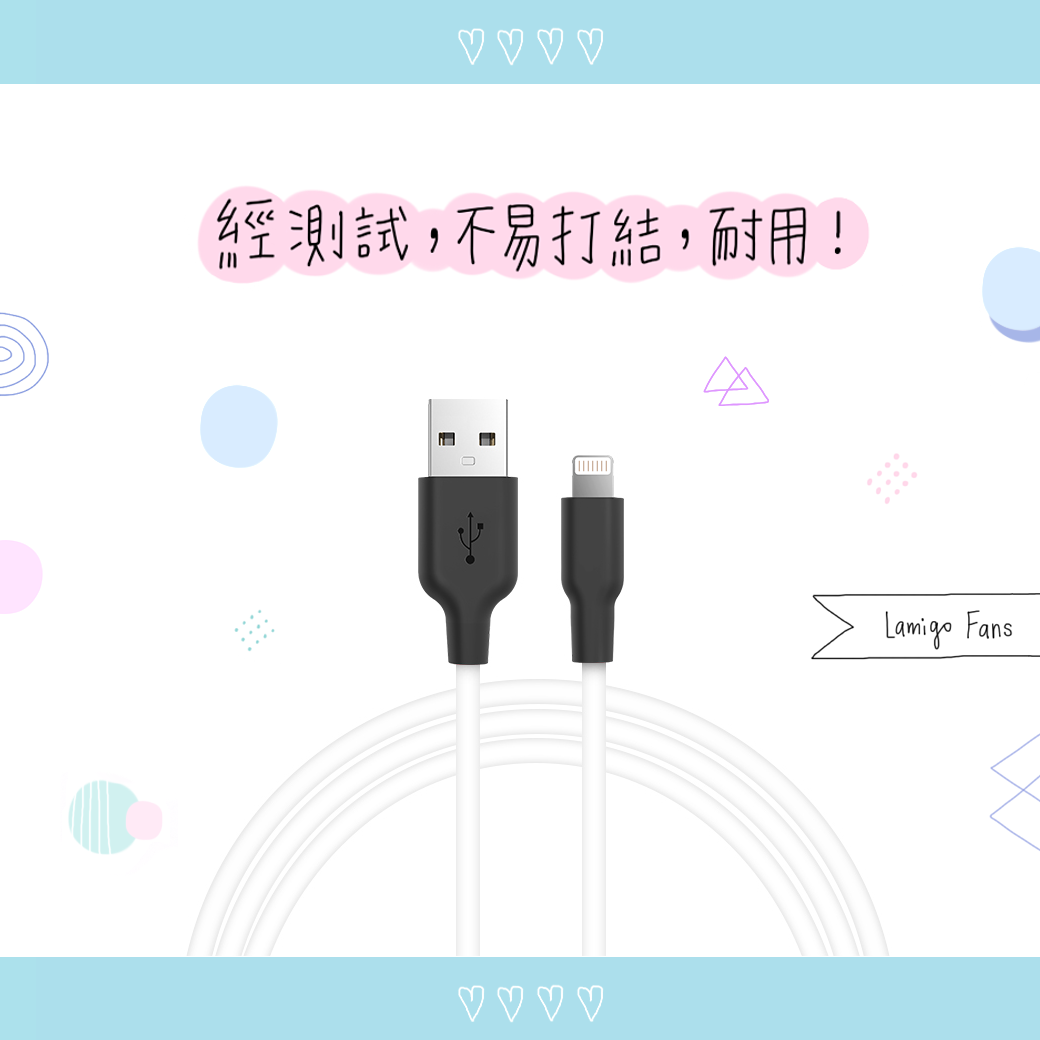 紅白麵條充電線🔥安卓充電線 / 蘋果充電線 / iPhone線 4