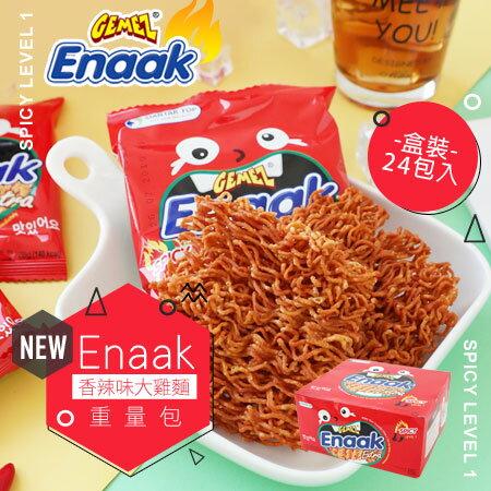 韓國Enaak重量包香辣味大雞麵香脆點心麵(24包入盒裝)672g小雞麵大雞麵辣味大雞麵點心麵【N202933】