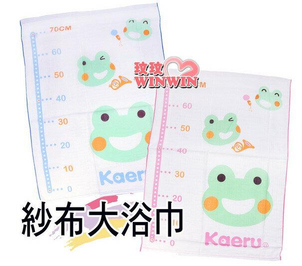 哈皮蛙 K~51014 長方形雙層紗布浴巾 ~ 身高圖大浴巾,身高圖 ,伴隨寶寶成長