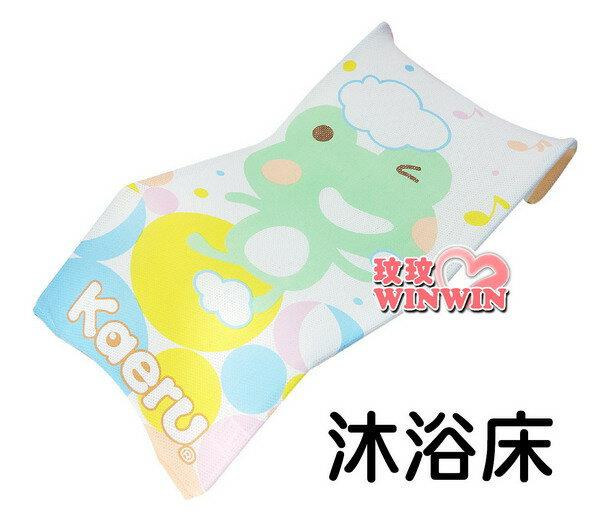 哈皮蛙 K-51036 沐浴床(網狀沐浴床)100%鋼骨支撐架,堅固不易變形