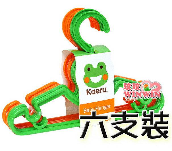 哈皮蛙 K -53063 嬰幼兒衣架組(六支裝) 小寶寶專用 - 解決寶貝衣物整理的問題