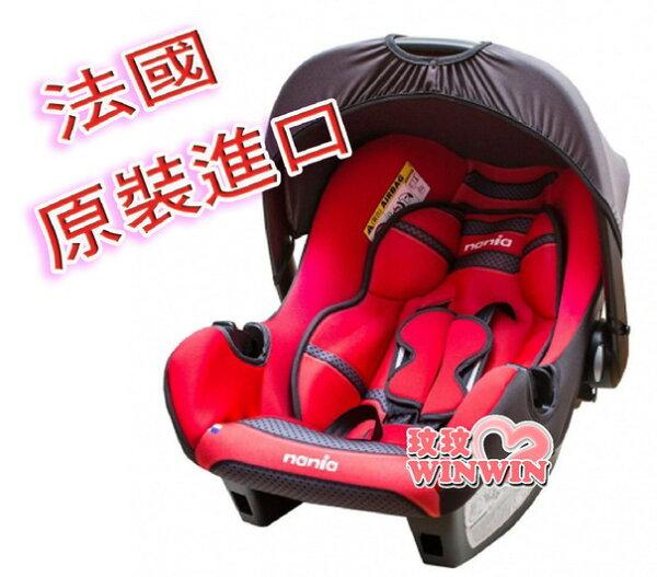 法國 NANIA 納尼亞提籃式汽車安全座椅 / 提籃汽座(法國原裝進口)F018