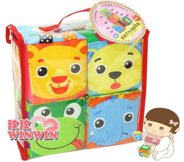 風車圖書 - 寶寶認知遊戲布骰 (有聲) 提供幼兒視覺、聽覺、觸覺等多方面的全位發展,讓寶貝在遊戲中快樂學習