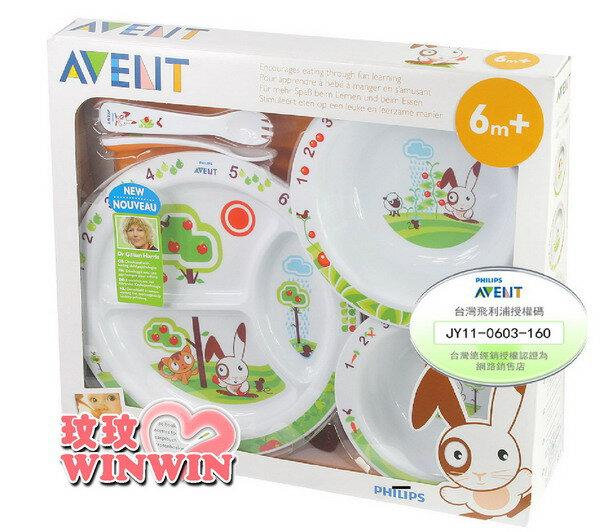 AVENT - 04754 QQ兔學習餐具禮盒組