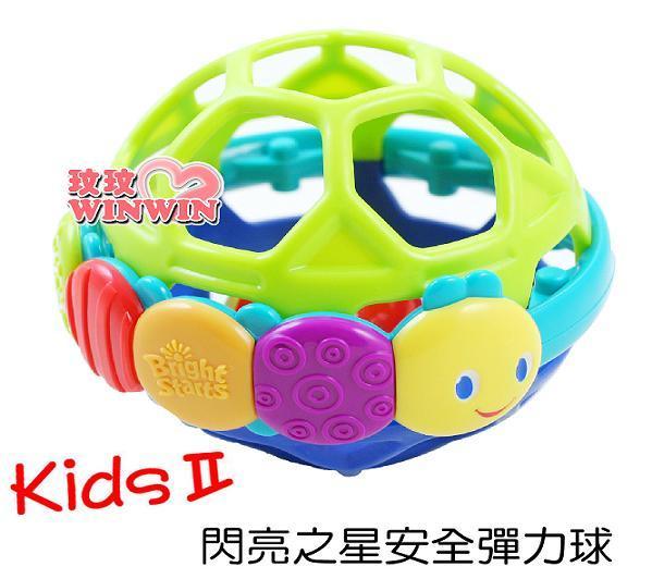 Kids-II「KI-08863 閃亮之星安全彈力球」色彩鮮艷-讓寶寶在學習中快樂成長