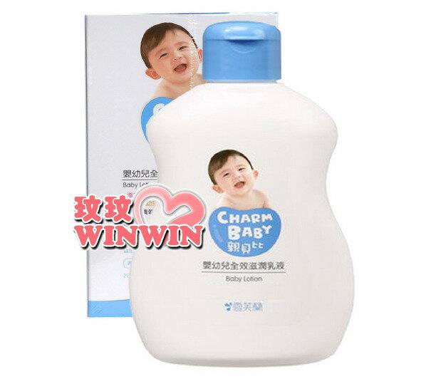 雪芙蘭 親貝比 嬰幼兒乳液200ML
