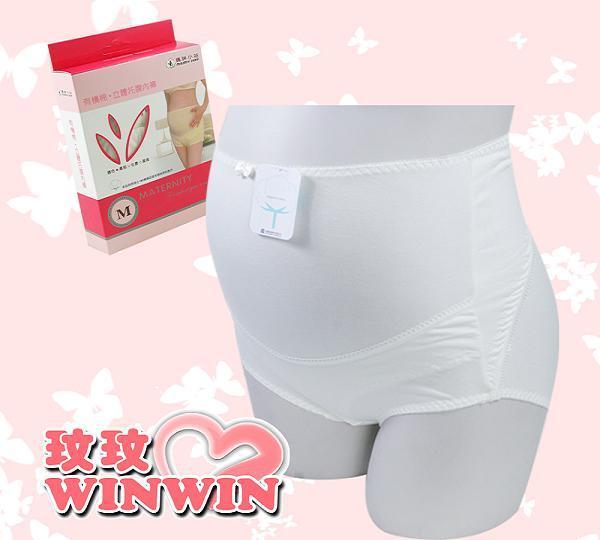 媽咪小站~有機棉~立體托腹內褲~純天然輕柔 ~懷孕至生產全程適穿