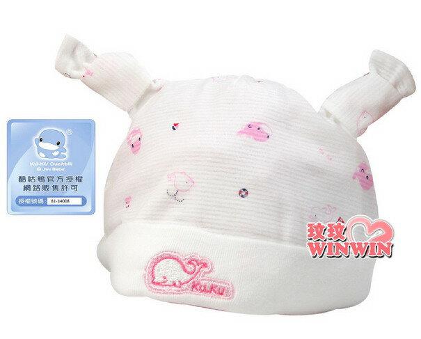 KU.KU 酷咕鴨- 2176 小鯨魚嬰兒帽 - 造型超可愛-四季皆宜