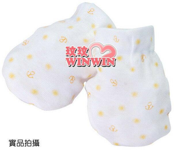 日製 00940 新生兒柔點純棉手套(粉、黃、藍可選) 呵護寶寶細嫩的肌膚-日本製造