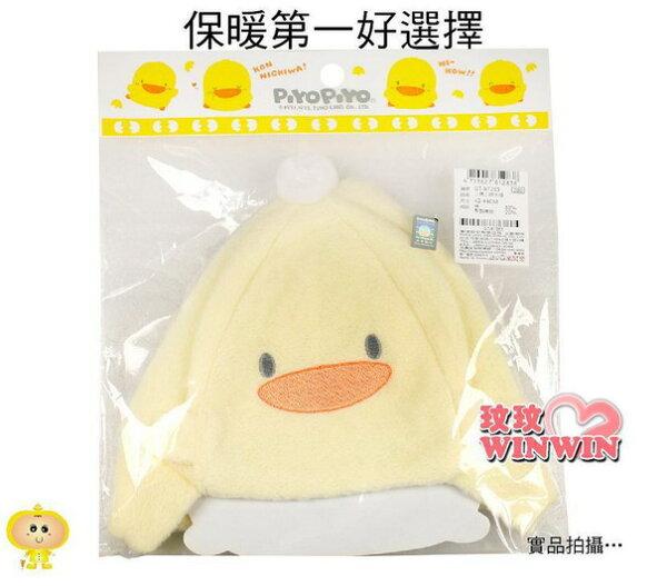 玟玟 (WINWIN) 婦嬰用品百貨名店:黃色小鴨GT-81283-小綿羊帽(造型初生帽)-造型超可愛-保暖第一好選擇