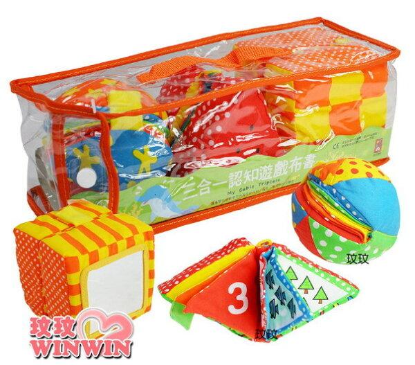 玟玟 (WINWIN) 婦嬰用品百貨名店:風車圖書-三合一認知遊戲布書-造型特別-在遊戲中學習-相反觀念、顏色、數字