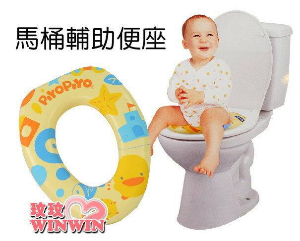 黃色小鴨GT-83438 馬桶輔助便座-厚實的柔軟座墊,讓幼兒使用時更加舒適與安全