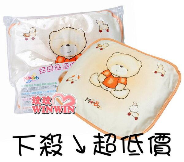 小熊家族S-1006歐米佳天然乳膠嬰兒塑型枕(M)-超低價