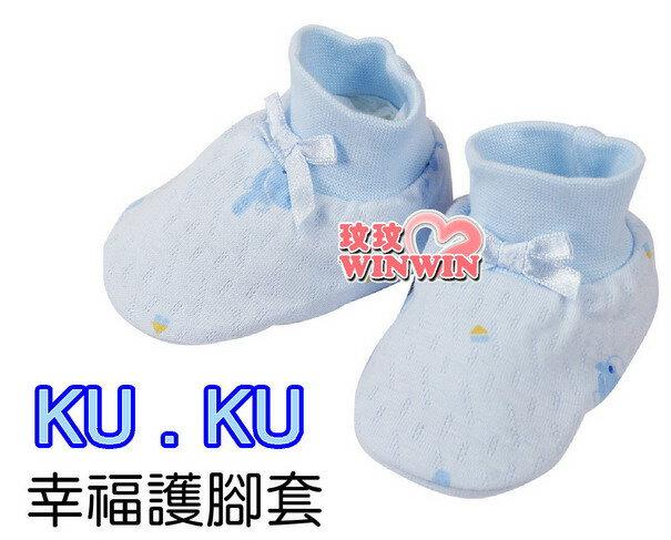 KU.KU 酷咕鴨 2345 幸福護腳套 (粉、藍-可選) 厚薄適中-質感柔細舒適,讓寶寶腳部保暖